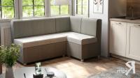 Модульный кухонный диван «Каир»