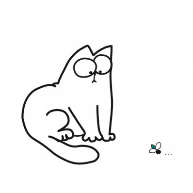 Полка навесная «Кот 7.1»