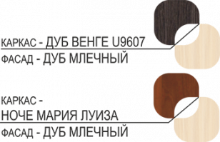 орех/млечный (Без зеркала)