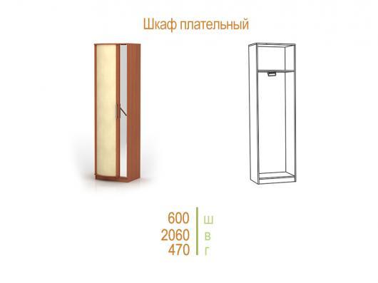 Шкаф плательный «Кристина»