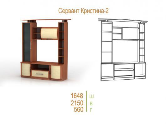 Сервант «Кристина-2»