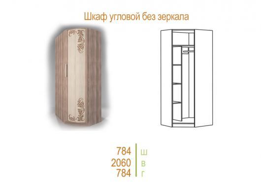 Шкаф угловой без зеркала «Кристина-3» с фотопечатью
