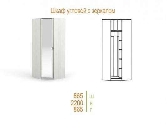 Шкаф угловой с зеркалом «Николь»