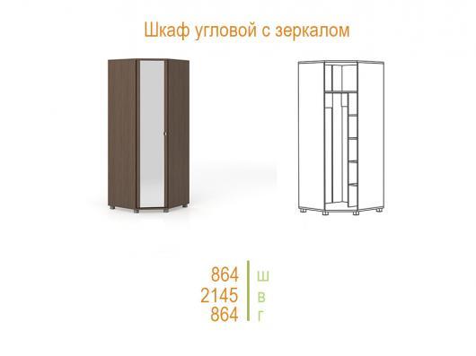 Шкаф угловой «Инфинити» с зеркалом