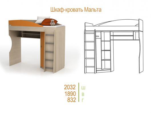 Шкаф-кровать «Мальта»