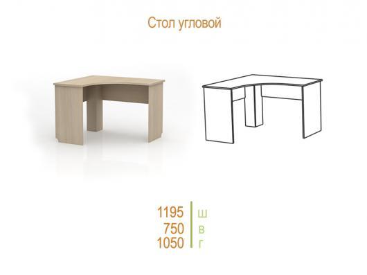 Стол угловой «Мальта»