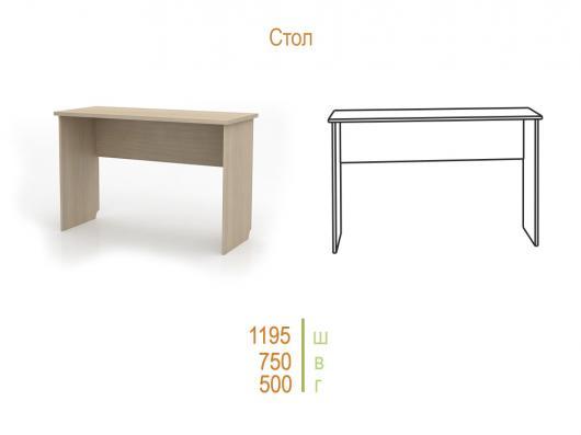 Стол прямой «Мальта»