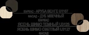 шимо св/темный
