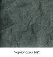 Столешницы (ЛДСП/Постформинг)