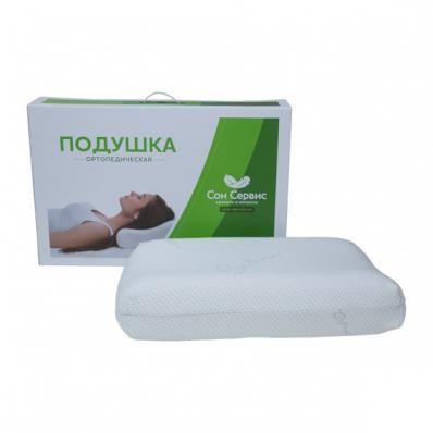 Ортопедическая подушка «Эрго-5»