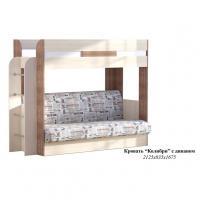 Кровать Колибри (с диваном)