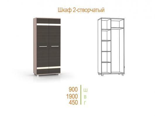 Шкаф двустворчатый Оливия