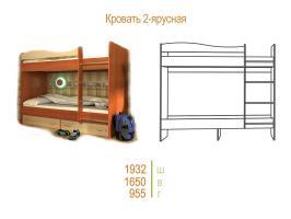Кровать 2-х ярусная правая